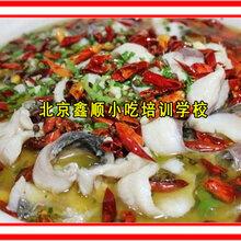 房山區酸菜魚調料包半成品廠家鑫順餐飲公司吃得到的幸福