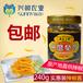 供应批发兴薇皇贡香菇酱240g,优质食品