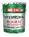 荊州供應湘珠薄型鋼結構防火涂料