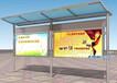 内蒙古赤峰铝合金报栏、社区宣传牌、信息公示栏、钧道阅报栏