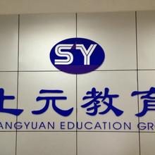 江阴成人学历提升丨江阴成人升学历的方式
