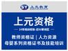 江阴催乳师培训丨江阴哪里有高级催乳师课程