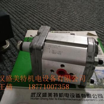 進口阿托斯PFE-31044/1DU葉片泵