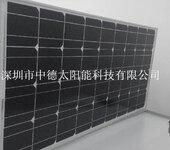 太阳能滴胶板,东莞太阳能电池板生产厂家,供应10w-200w太阳能单晶电池板