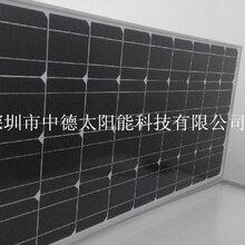 太阳能滴胶板,东莞太阳能电池板生产厂家,供应10w-200w太阳能单晶电池板图片