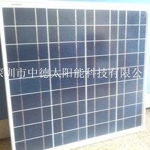 中山太阳能电池板,太阳能发电系统,太阳能草坪灯电池板
