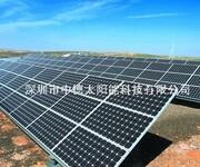 太阳能滴胶板,太阳能电池板,18v90w单晶电池板,中德太阳能光伏板组件,太阳能单晶滴胶板,太阳能多晶光伏板图片