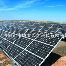 太阳能滴胶板,太阳能电池板,18v90w单晶电池板,中德太阳能光伏板组件,太阳能单晶滴胶板,太阳能多晶光伏板