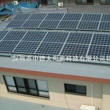 中德屋顶发电系统,电池板组件5w-300w,滴胶板小组件可定做图片