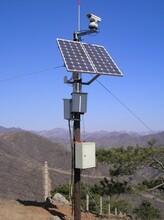 太阳能电池板价格,中德太阳能光伏供应厂家,50w多晶电池板,太阳能滴胶板,太阳能电池板厂家供应