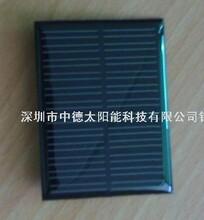 太阳能滴胶板,太阳能电池板生产厂家,供应太阳能电池板,太阳能电池板价格,太阳能光伏板组件图片
