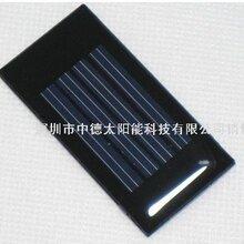 太阳能光伏板组件,太阳能滴胶板,太阳能电池板,中德太阳能供应图片