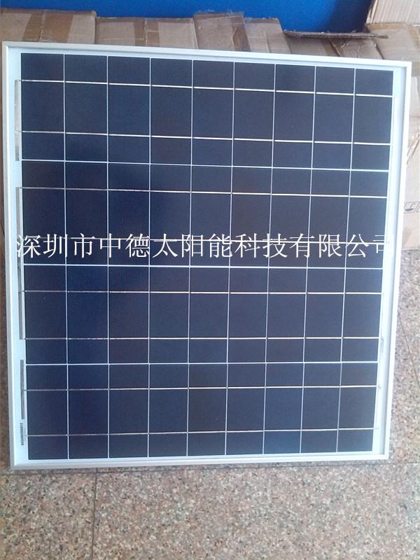太阳能滴胶板价格,太阳能电池板,太阳能光伏板组件,中德太阳能滴胶板供应