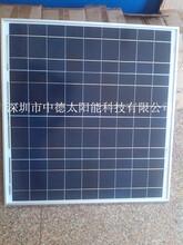 太阳能滴胶板中德太阳能生产厂家,太阳能光伏板,太阳能单晶电池板,太阳能多晶光伏板,18v20w太阳能电池板,太阳能路灯发电系统