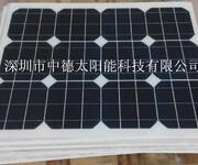 太阳能小型家用发电系统,太阳能滴胶板,中德太阳能电池板供应厂家18v200w图片
