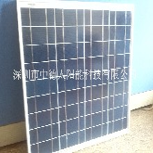 太阳能滴胶板多晶,太阳能家用发电系统,太阳能电池板价格,太阳能单晶滴胶板