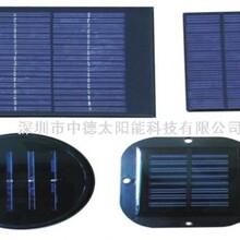 单晶太阳能滴胶板,太阳能光伏发电系统,40w太阳能电池板