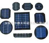 20w太阳能板,太阳能光伏板组件,太阳能光伏发电系统,太阳能滴胶板,太阳能单晶电池板,太阳能多晶电池板,太阳能单晶滴胶板