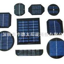 20w太阳能板,太阳能光伏板组件,太阳能光伏发电系统,太阳能滴胶板,太阳能单晶电池板,太阳能多晶电池板,太阳能单晶滴胶板图片