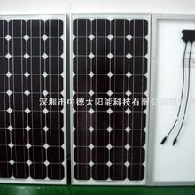 供应太阳能电池板,太阳能光伏板组件,太阳能柔性电池板