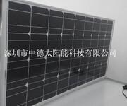 太阳能滴胶板多晶硅供应,太阳能电池板厂家,中德太阳能光伏板组件,18v60w图片