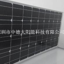 太阳能滴胶板多晶硅供应,太阳能电池板厂家,中德太阳能光伏板组件,18v60w