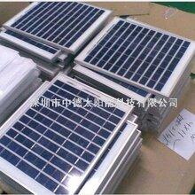 太阳能草坪灯充电滴胶板,太阳能光伏板发电组件10w-300w图片