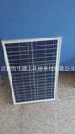 供应太阳能光伏板组件,太阳能18v100w电池板,太阳能柔性电池板图片