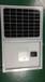 供应太阳能电池板12v5w单晶,太阳能滴胶板
