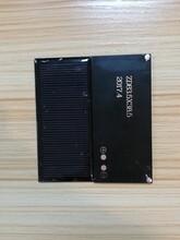 供应ZD835.-38.5太阳能滴胶板5v100ma,用于太阳能胎压监测电池板中德太阳能