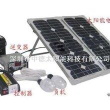 太阳能滴胶板,家庭太阳能发电系统zd300w,太阳能电池板