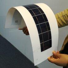 供应高质量太阳能软性电池板ZD20w,中德太阳能滴胶板直销图片