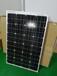 ZD100w太陽能電動車充電板,太陽能房車發電板,太陽能電池板組件