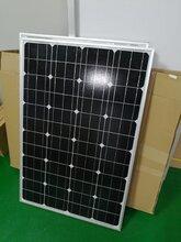 ZD100w太阳能电动车充电板,太阳能房车发电板,太阳能电池板组件图片