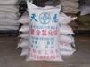 供应天惠牌水处理原料聚合氯化铝
