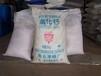 供应水处理原料72%长江三角牌氯化钙