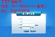 雙軌獎金制度結算系統雙軌制直銷結算系統