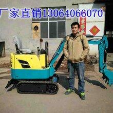 室内用超小型挖掘机价格迷你小挖土机