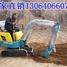 济南0.8吨小挖掘机价格养殖场用小挖沟机