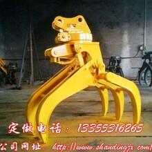 各种型号抓木机挖掘机上用的抓钢机