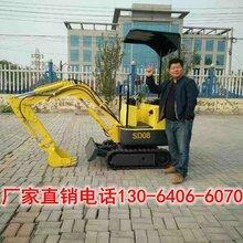 最小挖掘机多少钱一台室内大棚用的小型挖机