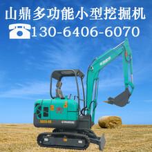 优质小挖沟机农用小沟机