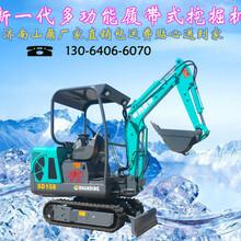 纯电机挖沟用微型小挖掘机1.5吨通用型小挖沟机