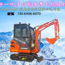 2017新款小型挖沟机价格国产一吨微型小挖机