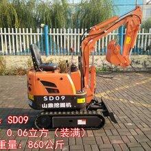 3万元以下农用微型挖掘机国产一吨微型挖机
