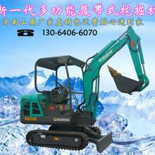 小型挖沟机多少钱农用小挖掘机