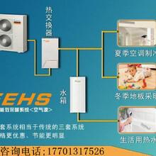 空气能热泵北京地区安装