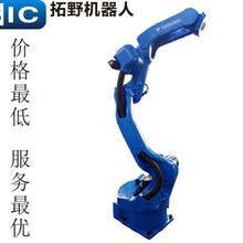 专业定制大型搬运包装打磨机器人单臂码垛机器人价格合理