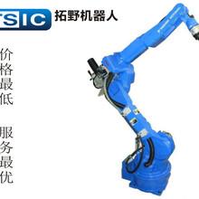 全自动焊接机器人上海工业全自动焊接机器人6轴六轴工业机