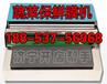 保鲜膜机_保鲜膜包装机_水果保鲜膜包装机